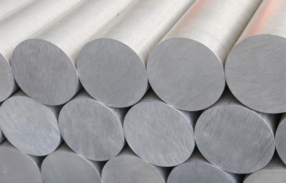 immagine anteprima Untersuchungen und Prognosen zu den Aluminiumprämien