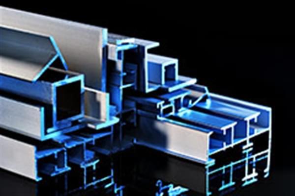 profilé-aluminium-extrudé-standard